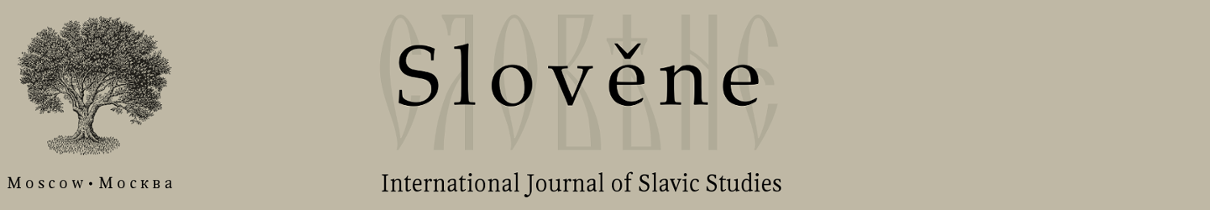 Slověne = Словѣне. International Journal of Slavic Studies